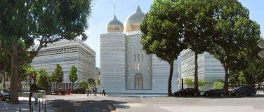 La Cathédrale Saint-Trinité